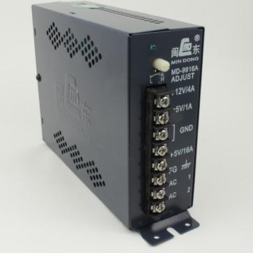 Strømforsyning 120W, MD16A